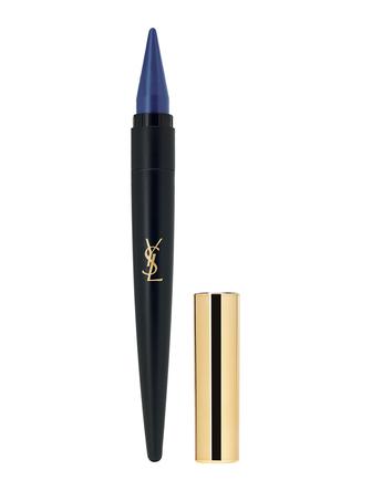 Couture Kajal Eye Pencil